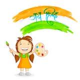 绘三色印度的孩子 免版税库存照片