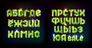 三角俄国字体 图库摄影