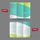 三部合成的小册子设计 免版税库存照片