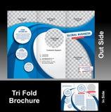 三部合成的蓝色波浪小册子 免版税库存照片