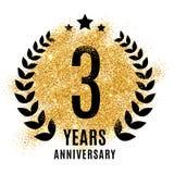 三年周年标志 图库摄影