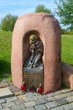 上帝的母亲象在泪花海岛,米斯克上的 免版税库存图片
