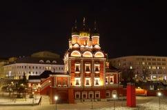 上帝`的母亲的大教堂在Varvarka街道,莫斯科,俄罗斯上的标志` 库存图片