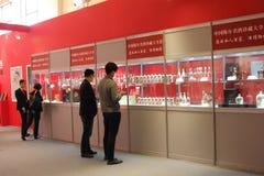 上海中国豪华生存葡萄酒的商展陈列喝酒 库存照片
