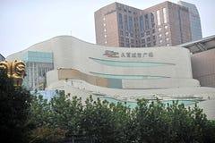 上海九广百货大楼 免版税图库摄影