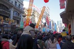 上海南京路步行者街道 免版税库存图片