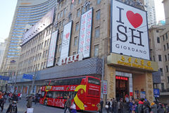 上海南京路步行者街道 库存照片