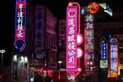 上海南京路步行街道在晚上 库存图片