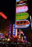 上海南京路步行街道在晚上 免版税图库摄影