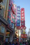 上海南京路步行streetShanghai南京路步行者街道 免版税库存图片