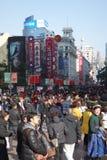 上海南京路步行streetShanghai南京路步行者街道 库存图片
