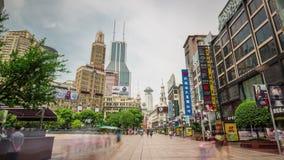 上海天市中心边路拥挤了全景4k时间间隔瓷 股票录像
