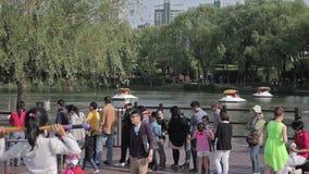 上海市公园 股票录像