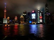 上海市夜河 库存图片