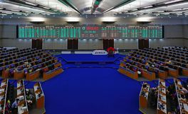 上海未来交换SHFE的看法在上海,中国 免版税库存照片