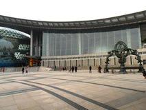 上海科学技术博物馆 图库摄影