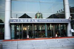 上海证券交易所 图库摄影