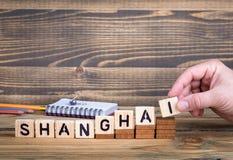 上海,许多数百万人居住的一个城市在中国 免版税库存图片