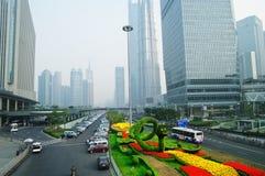上海- 11月15.2013视图摩天大楼浦东 免版税库存照片