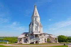上生的教会在Kolomenskoye,莫斯科,俄罗斯 库存图片