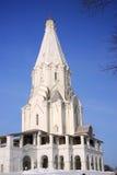 上生的教会在Kolomenskoye,莫斯科 免版税库存照片