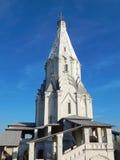 上生(第16个世纪)的教会, Kolomenskoye,莫斯科 免版税库存图片