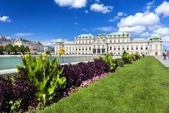 上部眺望楼大厦在维也纳,奥地利,巴洛克式的样式。 免版税库存照片