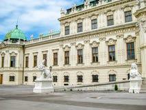 上部贝尔维德雷宫外部部份视图,在维也纳,奥地利 免版税库存图片