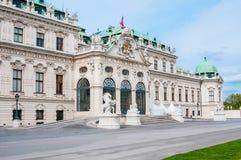 上部贝尔维德雷宫在维也纳,奥地利 库存照片