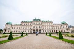上部贝尔维德雷宫在维也纳 免版税库存图片