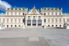 上部贝尔维德雷宫门面,维也纳 库存照片