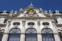 上部贝尔维德雷宫-维也纳-奥地利 免版税库存照片