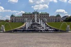上部Belverdere宫殿-维也纳-奥地利 图库摄影