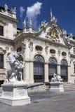 上部Belverdere宫殿-维也纳-奥地利 免版税库存图片