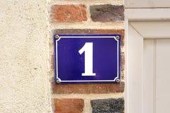 上釉的房子号码1 免版税库存照片