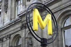 下午地铁中间巴黎 免版税库存照片