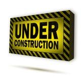 下建筑符号 向量例证
