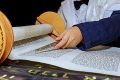 下来读书torah,酒吧mitzva和祈祷 库存照片