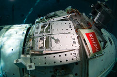 水下的太空飞船 免版税库存图片