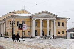 下诺夫哥罗德,俄罗斯- 2016年11月07日:高尚的汇编的前大厦 库存照片