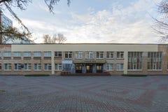 下诺夫哥罗德,俄罗斯- 11月04 2015年 学苑 库存照片