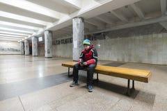 下诺夫哥罗德,俄罗斯- 11月02 2015年 的treadled 免版税图库摄影