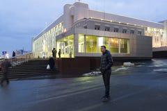 下诺夫哥罗德,俄罗斯- 11月02 2015年 库存图片