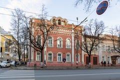 下诺夫哥罗德,俄罗斯- 11月04 2015年 免版税图库摄影