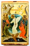 下降到地狱, 15世纪里 免版税图库摄影