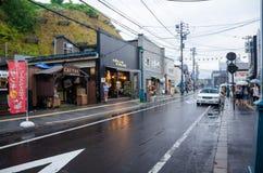 下雨天在Haokkaido日本Hotaru镇  免版税库存图片
