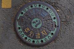 下水道盒盖在汉城韩国,亚洲- 2013年11月 库存照片