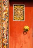 不丹传统被雕刻的木装饰 库存照片