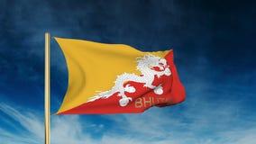 不丹旗子与标题的滑子样式 挥动在 库存例证