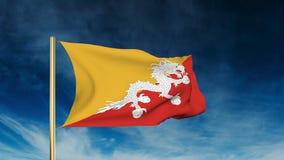 不丹旗子滑子样式 挥动在风与 皇族释放例证